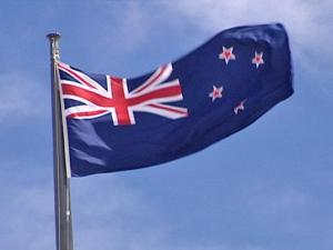 Scholarships in New Zealand for Sudani Students